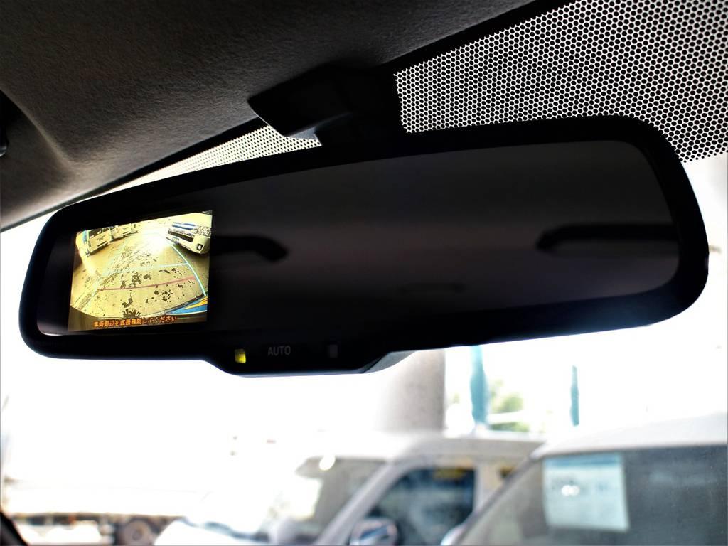 バックカメラ内臓自動防眩インナーミラー! | トヨタ レジアスエース 2.7 スーパーGL ワイド ミドルルーフ ロングボディ 4WD