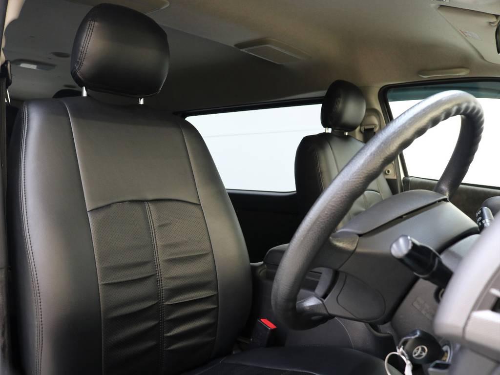【黒革調シートカバー】装備!!   トヨタ ハイエース 2.7 GL ロング ミドルルーフ 4WD 新品20inDelf01 新品煌テール