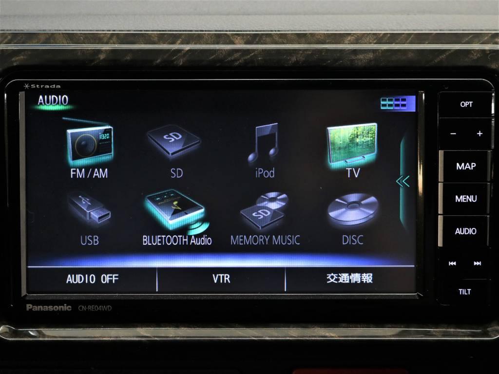 フルセグTV対応!BluetoothMusic! | トヨタ ハイエースバン 2.8 スーパーGL ダークプライムⅡ ロングボディ ディーゼルターボ 4WD FLEX Ver4内装架装