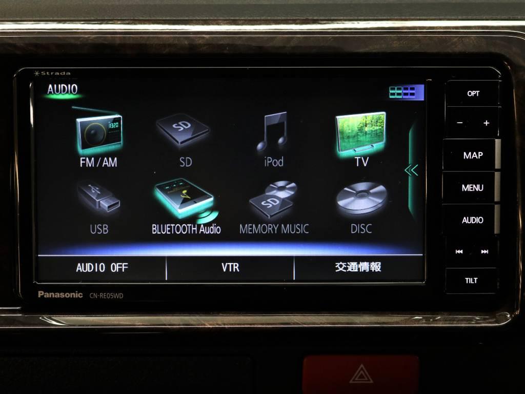 フルセグTV対応!BluetoothMusic! | トヨタ ハイエースバン 2.7 スーパーGL 50THアニバーサリー リミテッド ワイド ミドルルーフ ロングボディ4WD FLEXベッドキット 煌テール