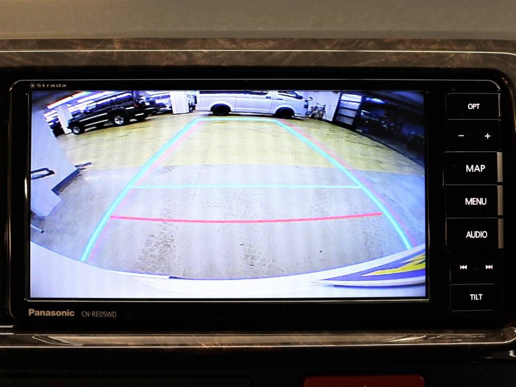 メーカーオプションバックカメラをナビ画面に連動加工済みです! | トヨタ ハイエースバン 2.7 スーパーGL 50THアニバーサリー リミテッド ワイド ミドルルーフ ロングボディ4WD FLEXベッドキット 煌テール