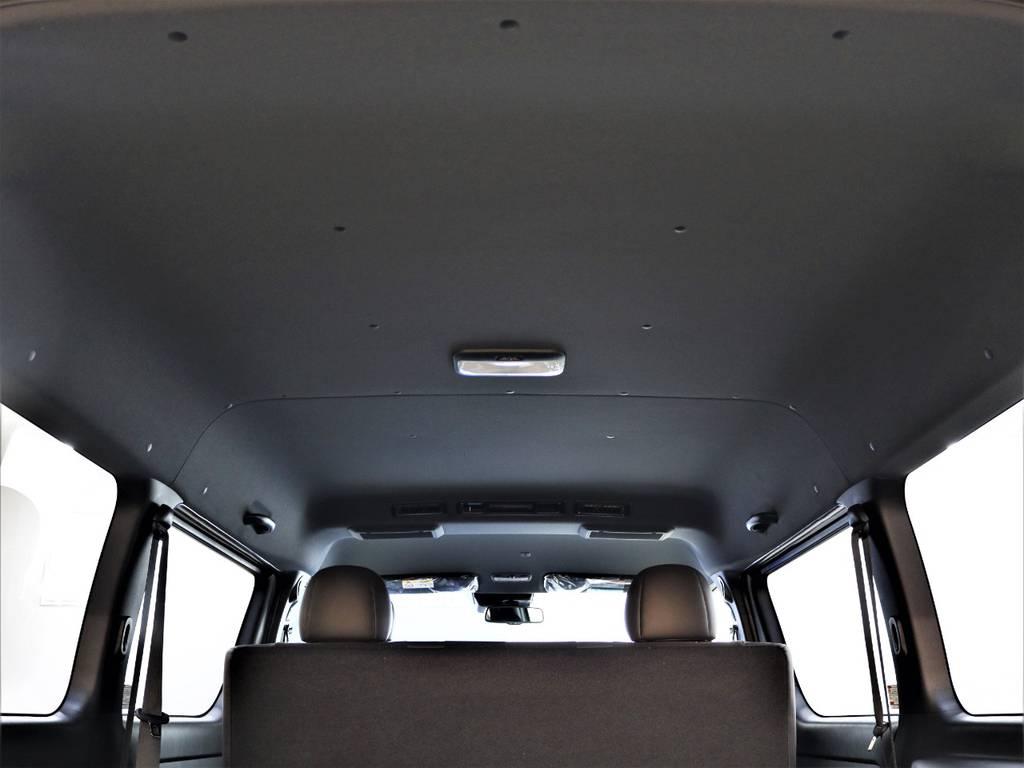 天張りはブラックに統一されております! | トヨタ ハイエースバン 2.7 スーパーGL 50THアニバーサリー リミテッド ワイド ミドルルーフ ロングボディ4WD FLEXベッドキット 煌テール