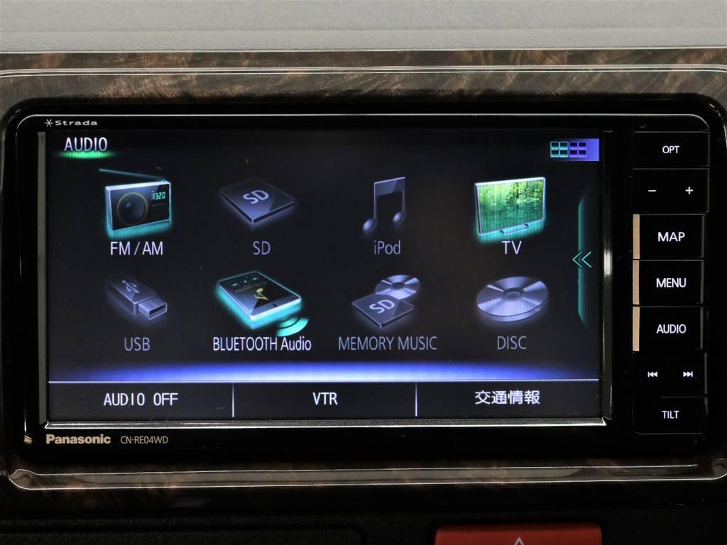 フルセグTV対応!CD/DVD再生可能!BluetoothMusic対応! | トヨタ ハイエースバン 2.8 スーパーGL 50TH アニバーサリー リミテッド ロングボディ ディーゼルターボ 4WD フロアボード施工
