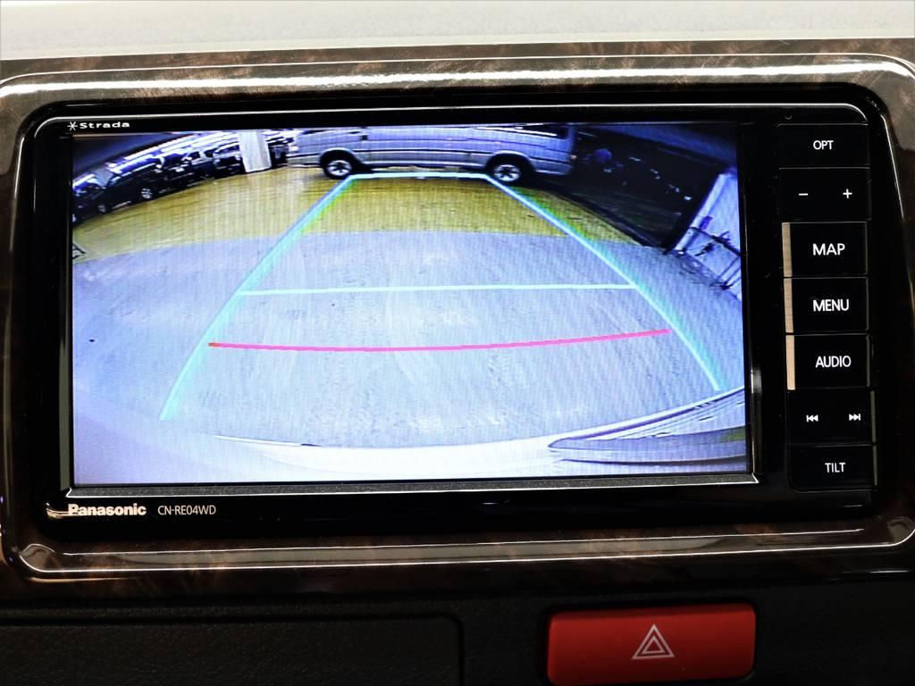 メーカーオプションバックカメラをナビ画面に連動加工済みです! | トヨタ ハイエースバン 2.8 スーパーGL 50TH アニバーサリー リミテッド ロングボディ ディーゼルターボ 4WD フロアボード施工