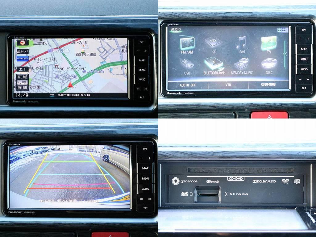 パナソニックストラーダSDナビ!BluetoothMusic! | トヨタ ハイエースバン 2.8 DX ワイド スーパーロング ハイルーフ GLパッケージ ディーゼルターボ 4WD FLEXバルベロAW 煌REDテール