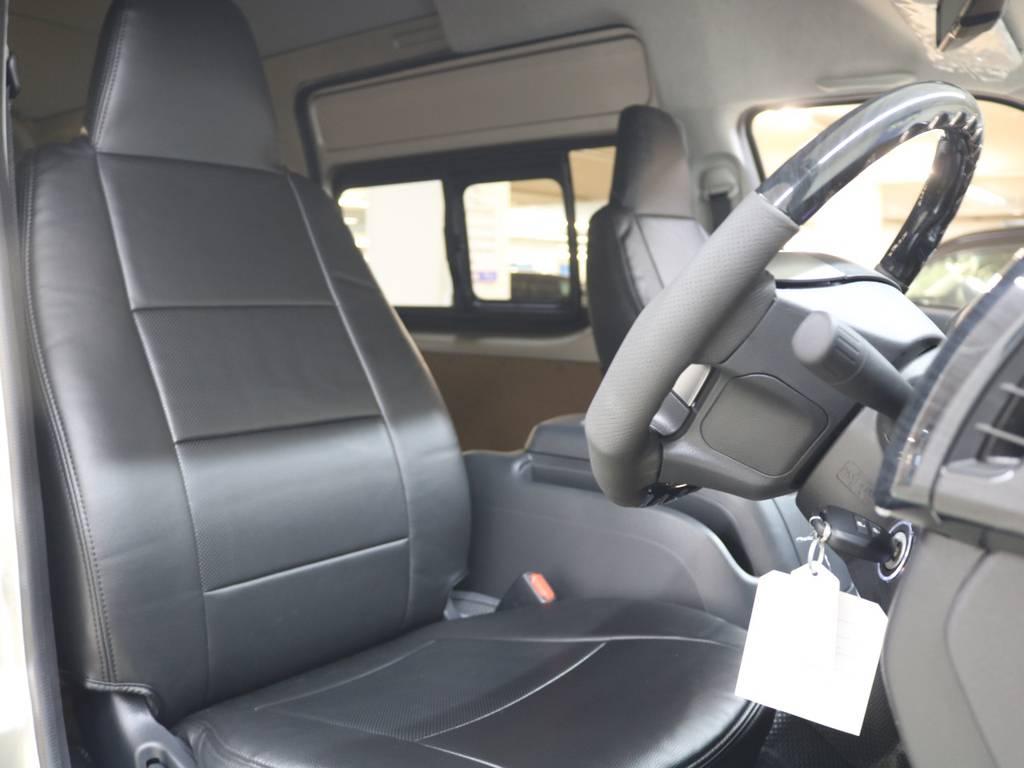 黒革調シートカバー装着済み! | トヨタ ハイエースバン 2.8 DX ワイド スーパーロング ハイルーフ GLパッケージ ディーゼルターボ 4WD FLEXバルベロAW 煌REDテール