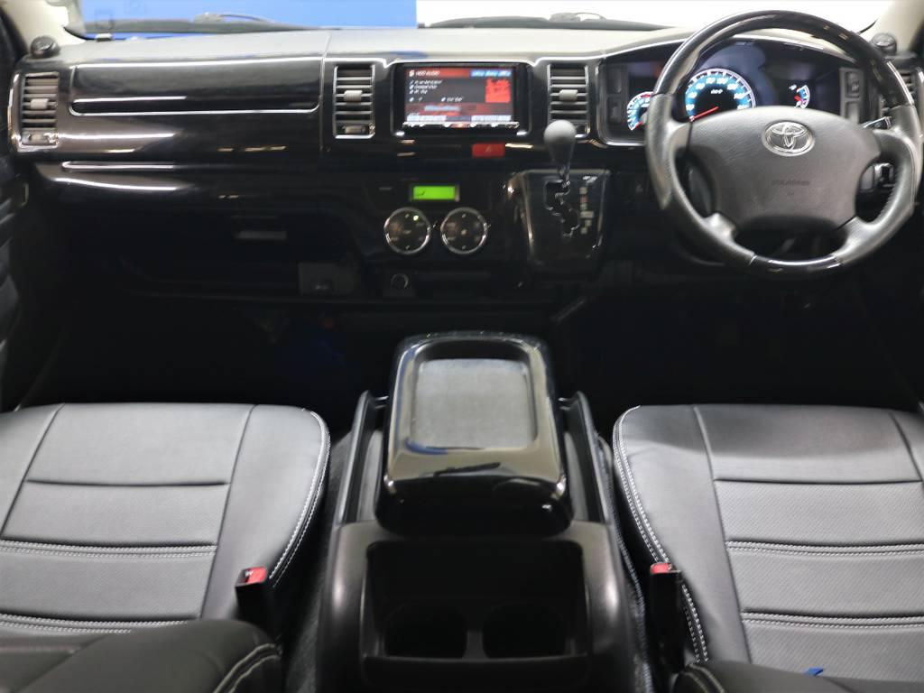 人気の3型ハイエースV!MRT1! | トヨタ ハイエースバン 3.0 スーパーGL ロング ディーゼルターボ 4WD ユーアイマルチウェイフォルドベットキット