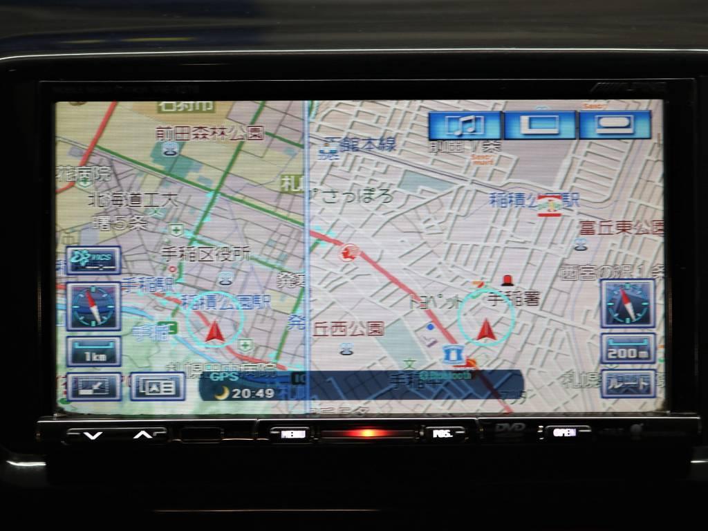 アルパインHDDナビ! | トヨタ ハイエースバン 3.0 スーパーGL ロング ディーゼルターボ 4WD ユーアイマルチウェイフォルドベットキット