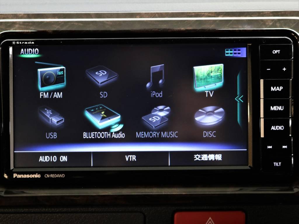 フルセグTV!BluetoothMusic! | トヨタ ハイエースバン 2.8 スーパーGL ダークプライムⅡ ロングボディ ディーゼルターボ 4WD フロアボード施工 ウィンカーミラー