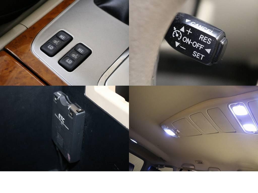 シートヒーター付き☆クルーズコントロール☆ETC☆LEDルームランプ☆ | トヨタ ランドクルーザー100 4.7 VXリミテッド 4WD