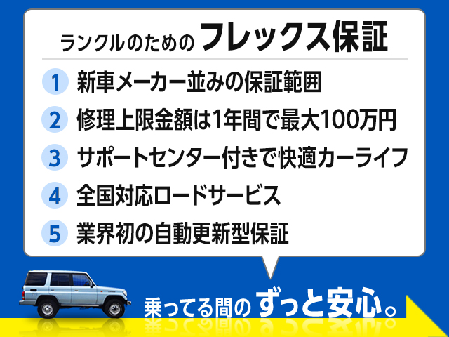 FLEX保証付属♪詳細は当店スタッフまでお尋ねください☆ | トヨタ ランドクルーザー100 4.7 VXリミテッド 4WD