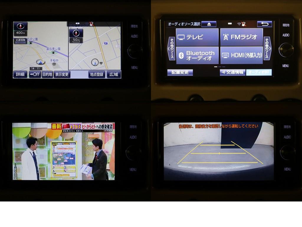 メーカーSDナビ(フルセグ、Bluetooth対応)☆バックカメラ☆