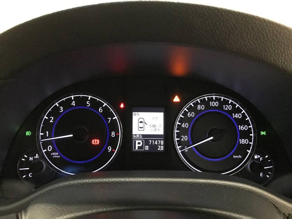 距離はまだまだ走れる7万キロ台です。現時点で特に異音や警告灯に関するものはありません。また納車前の整備をかけて不具合箇所は修理しますのでご安心ください。