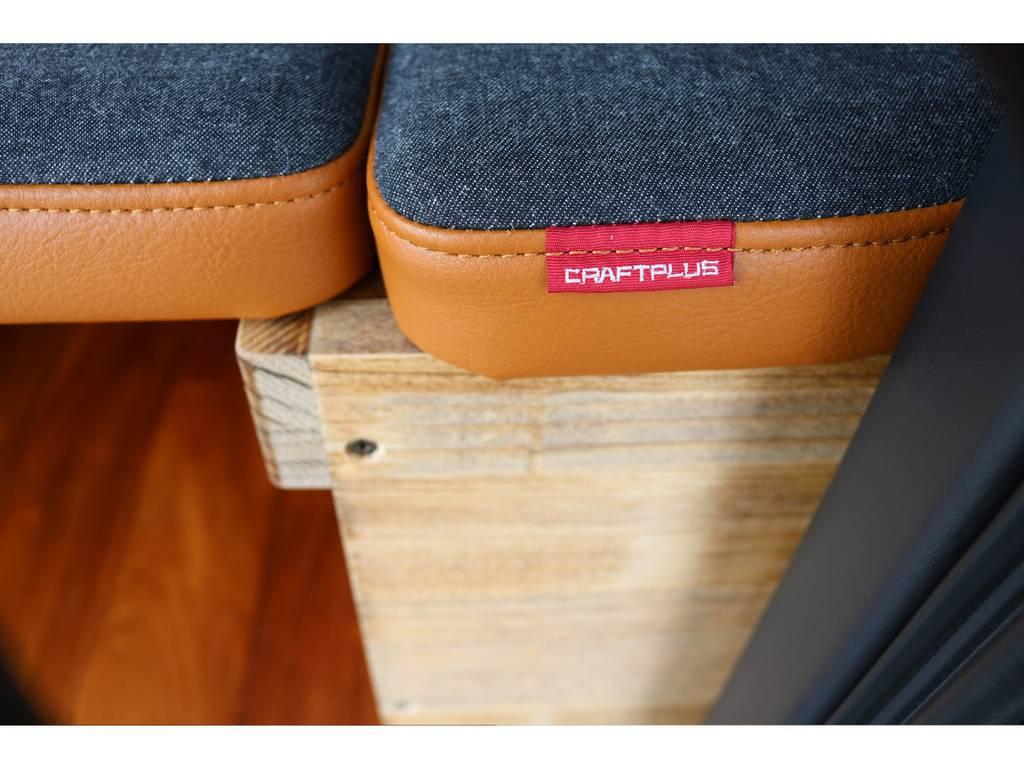 ビーンズ社 クラフトプラス ベッドキットです   トヨタ ハイエースバン 2.0 スーパーGL ロング クラフトプラス ブルックリン仕様