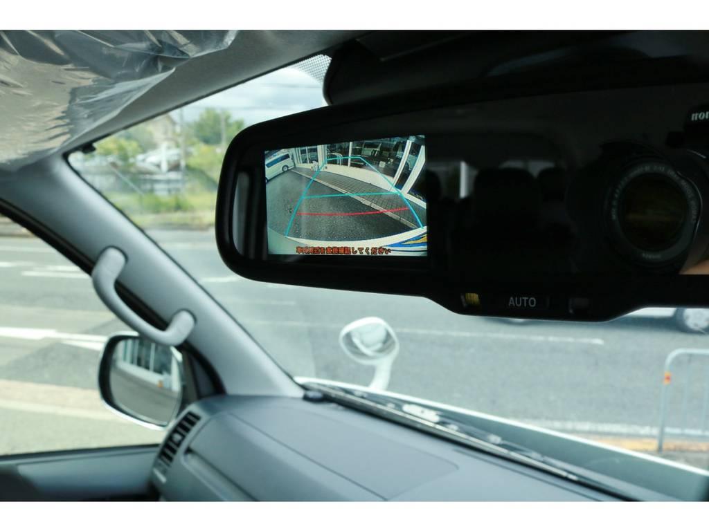 バックカメラ内蔵自動防眩ミラー! | トヨタ ハイエース 2.7 GL ロング ミドルルーフ 4WD TSS付 Ver1 ギブソンエアロ