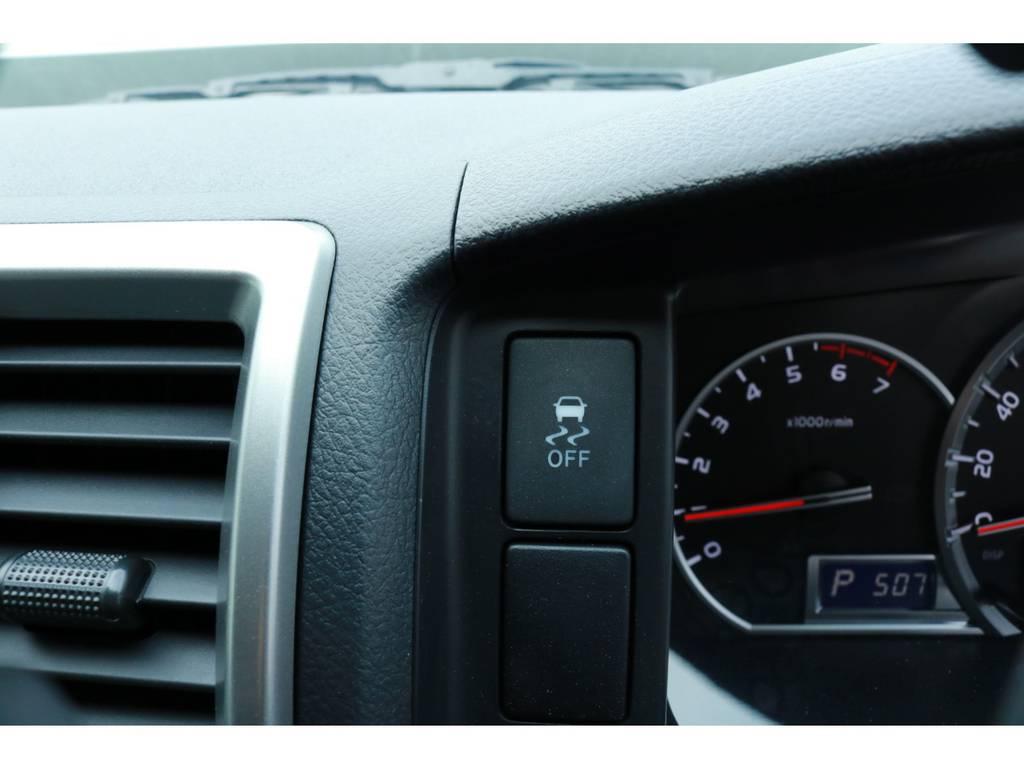 横滑り防止装置も付いてます! | トヨタ ハイエース 2.7 GL ロング ミドルルーフ 4WD TSS付 Ver1 ギブソンエアロ