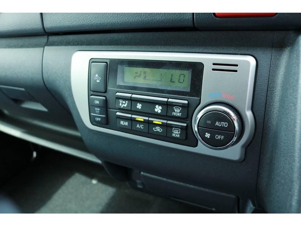 オートエアコンは標準装備です。 | トヨタ ハイエース 2.7 GL ロング ミドルルーフ 4WD TSS付 Ver1 ギブソンエアロ