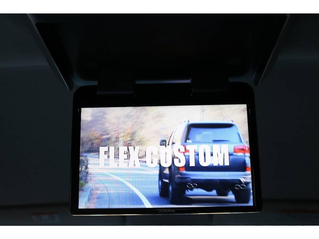 アルパイン フリップダウンモニターも装備しておりますので最後尾のシートからでも楽しめますね☆ | トヨタ ハイエース 2.7 GL ロング ミドルルーフ