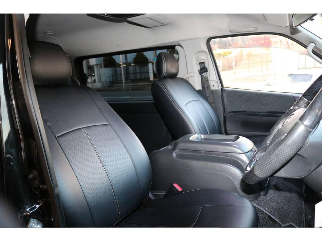 シートカバーでエレガンスさがアップですね☆ | トヨタ ハイエース 2.7 GL ロング ミドルルーフ