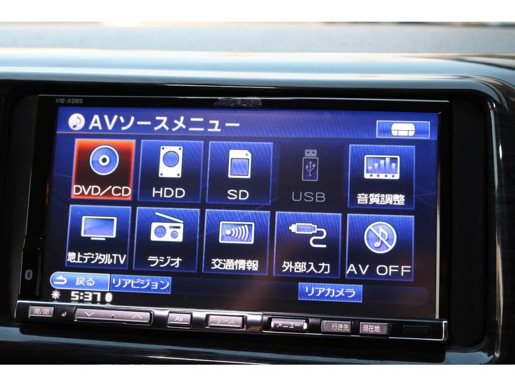 アルパイン ナビも装備しております☆ | トヨタ ハイエース 2.7 GL ロング ミドルルーフ
