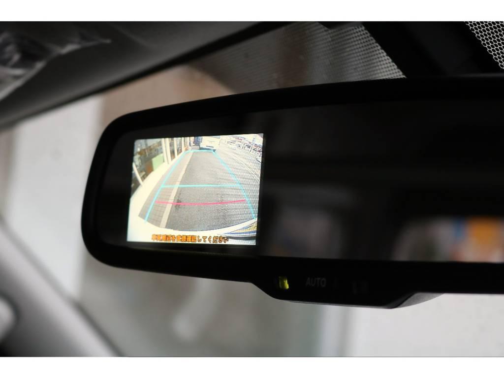 バックカメラ付防眩ミラー | トヨタ ハイエースバン 2.7 スーパーGL ワイド ロング ミドルルーフ ダークP TSS付Ver8D/P
