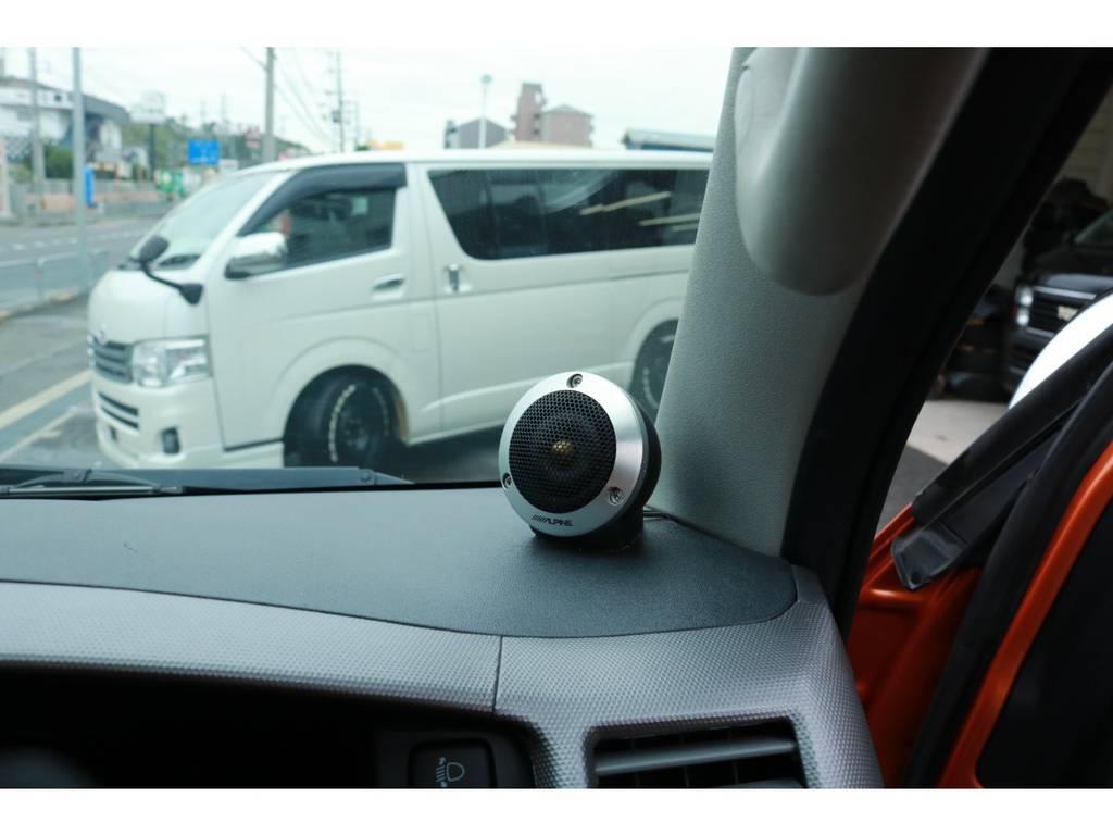 ツゥイーターも完備! | トヨタ ハイエースバン 2.7 スーパーGL ワイド ロング ミドルルーフ RENOCAコーストライン