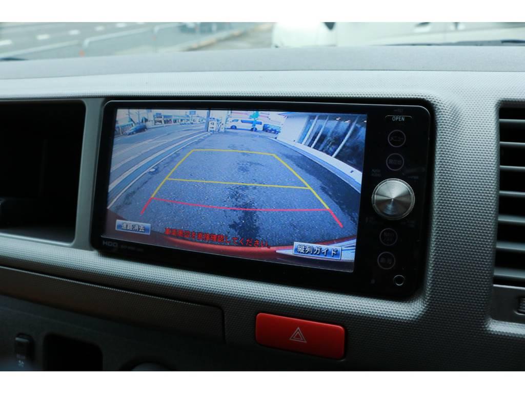 カラーバックカメラも完備! | トヨタ ハイエースバン 2.7 スーパーGL ワイド ロング ミドルルーフ RENOCAコーストライン