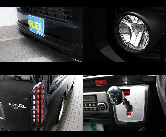 フロントリップ、LEDフォグカバー、LEDキューブテール、シフトイルミネーション