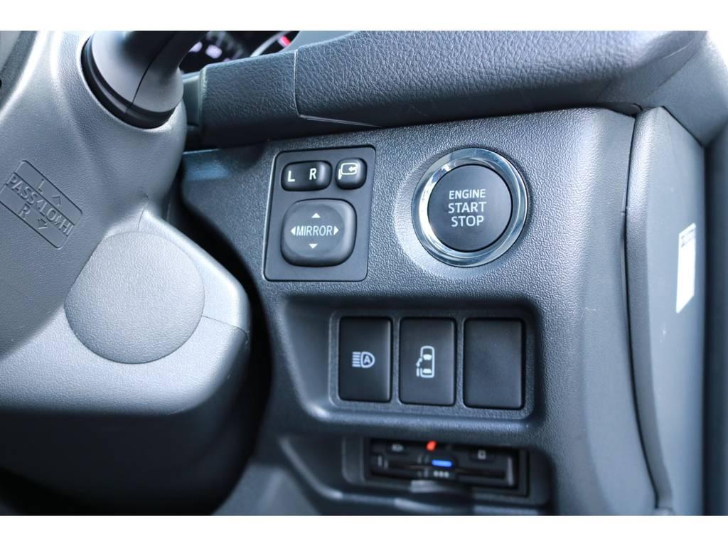 プッシュスタート&スマートエントリーシステム!パワースライドドアも完備! | トヨタ ハイエース 2.7 GL ロング ミドルルーフ 4WD TSS付!寒冷地仕様!アレンジAS!