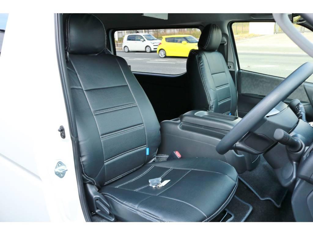 オリジナルブラックレザーシートカバー! | トヨタ ハイエース 2.7 GL ロング ミドルルーフ 4WD TSS付!寒冷地仕様!アレンジAS!