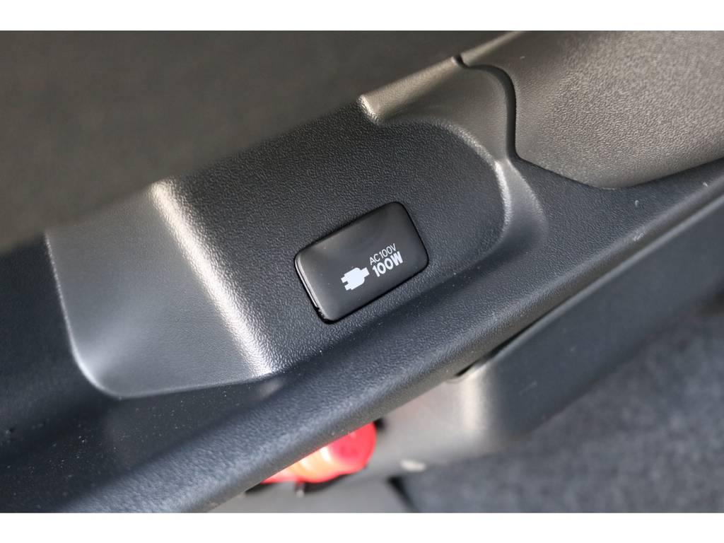 AC100Vアクセサリーコンセント!   トヨタ ハイエースバン 2.8 スーパーGL 50TH アニバーサリー リミテッド ロングボディ ディーゼルターボ 4WD ☆室内架装車Ver.4☆