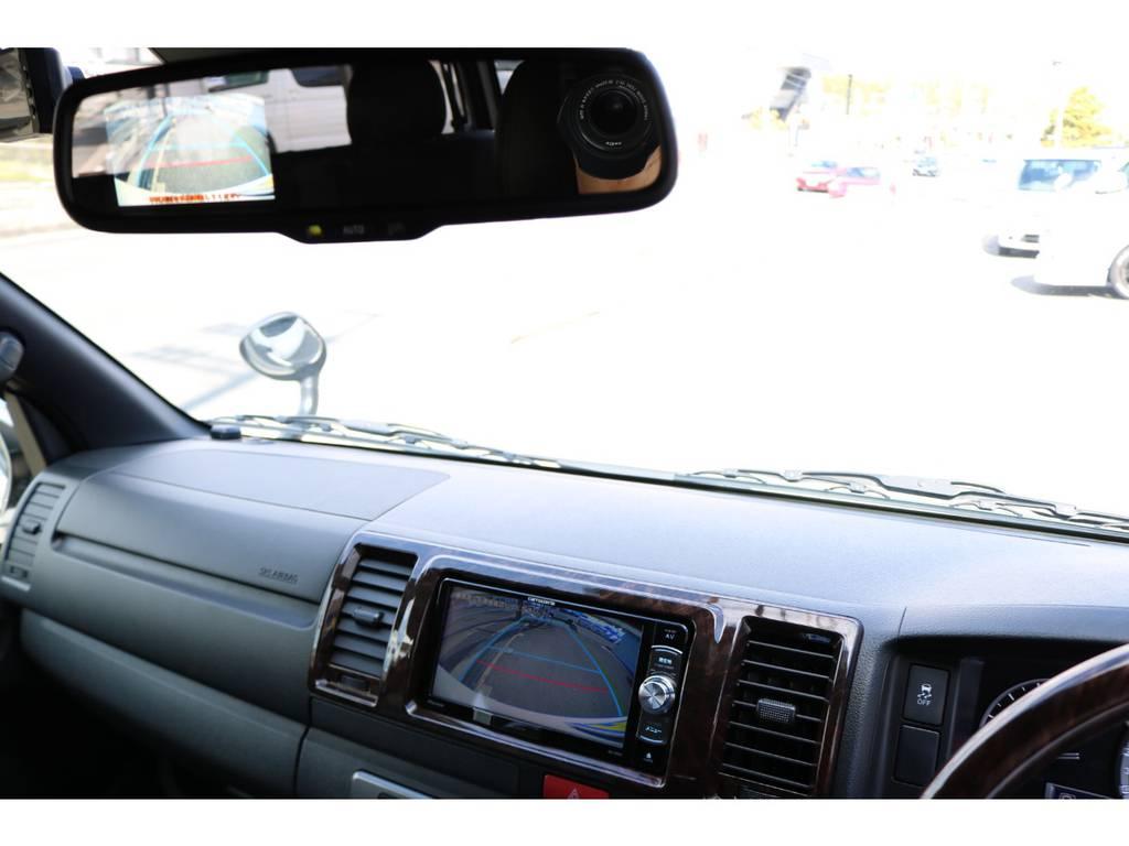 純正バックカメラ内蔵自動防眩ミラーの画像をナビ画面へも映るように加工済!   トヨタ ハイエースバン 2.8 スーパーGL 50TH アニバーサリー リミテッド ロングボディ ディーゼルターボ 4WD ☆室内架装車Ver.4☆