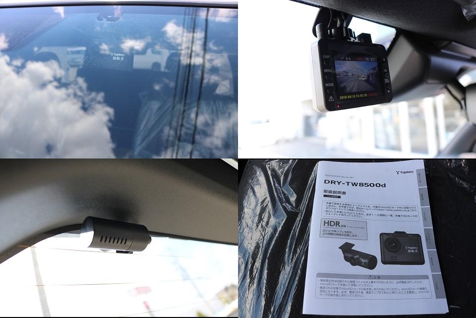 前後2カメラドライブレコーダー!駐車監視機能もついてます!   トヨタ ハイエースバン 2.8 スーパーGL 50TH アニバーサリー リミテッド ロングボディ ディーゼルターボ 4WD ☆室内架装車Ver.4☆
