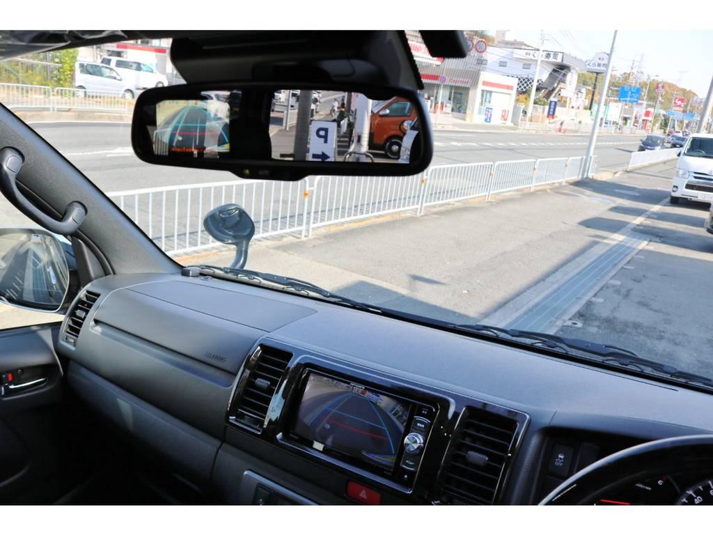 バックカメラ内蔵自動防眩ミラーの画像をナビ画面へも映るように加工済!   トヨタ ハイエースバン 2.8 スーパーGL ダークプライムⅡ ロングボディ ディーゼルターボ ☆LEDエディション☆