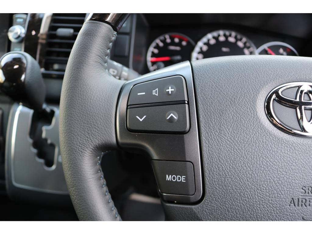 ステアリングスイッチでオーディオ操作も手元でできます!   トヨタ ハイエースバン 2.8 スーパーGL ダークプライムⅡ ロングボディ ディーゼルターボ ☆LEDエディション☆