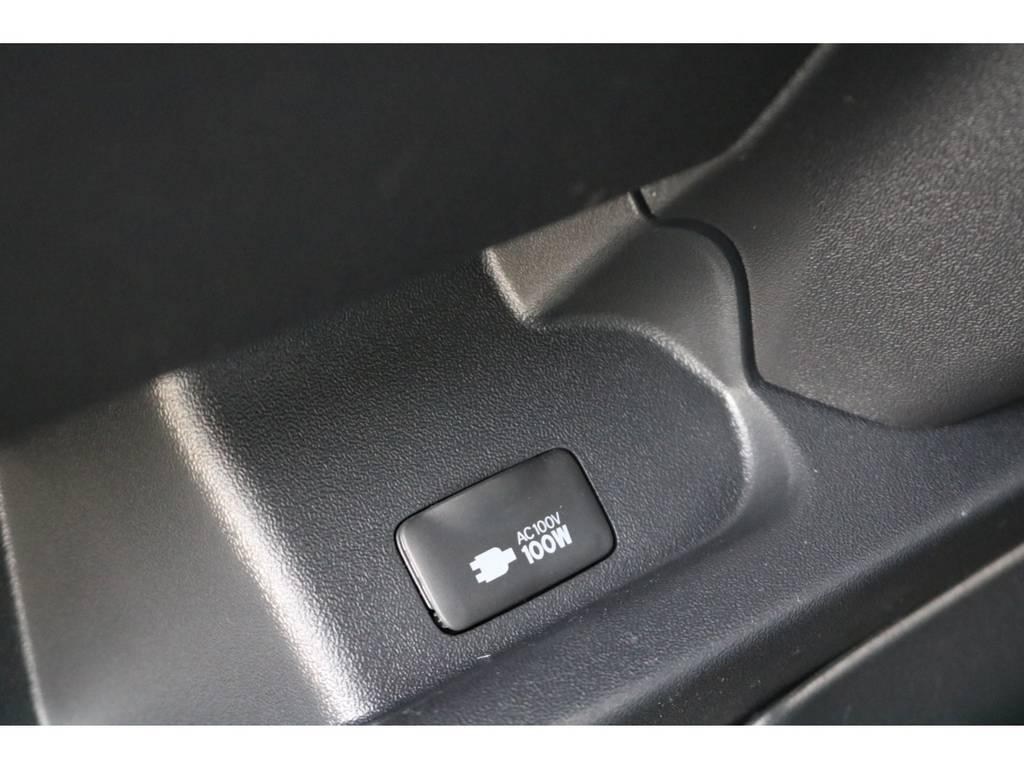 AC100Vアクセサリーコンセント! | トヨタ ハイエースバン 2.8 スーパーGL 50TH アニバーサリーLTD ワイド ミドルルーフ ロングボディ Dターボ 2カメラドライブレコーダー搭載