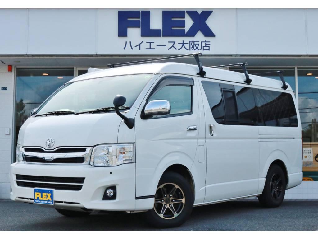 トヨタTECS大阪製作8ナンバーキャンピング登録車!買取直販格安!1オーナー車!