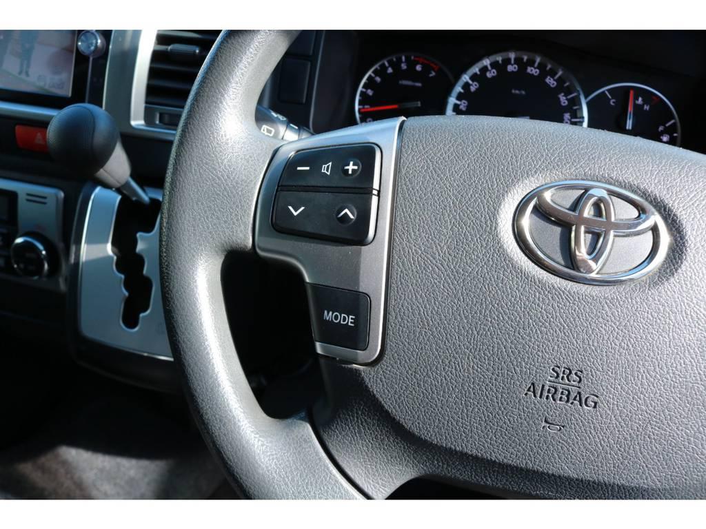 ステアリングスイッチ完備でオーディオ操作が手元でできます! | トヨタ ハイエース 2.7 グランドキャビン 4WD ベットキット完備