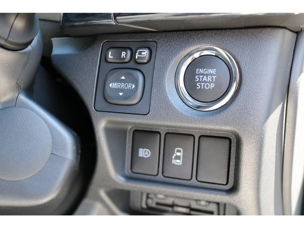 プッシュスタート&スマートエントリーシステム!パワースライドドア! | トヨタ ハイエース 2.7 GL ロング ミドルルーフ シートアレンジVer.2!即納車可能!