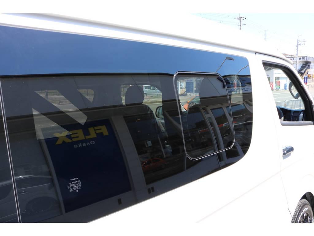 サイドガラス開閉式!車内の換気ができるのがうれしいですね。 | トヨタ ハイエース 2.7 GL ロング ミドルルーフ シートアレンジVer.2!即納車可能!