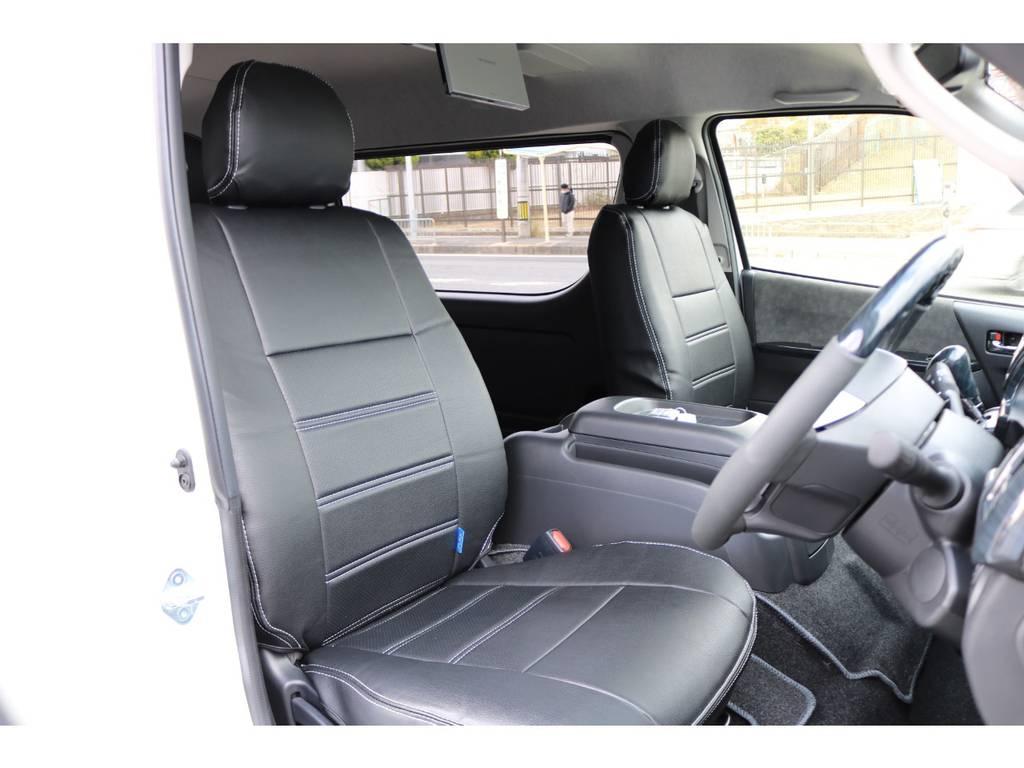 ブラックレザーシートカバー! | トヨタ ハイエース 2.7 GL ロング ミドルルーフ シートアレンジVer.2!即納車可能!