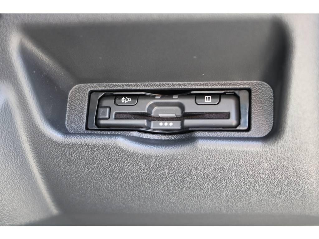 ビルトインETC! | トヨタ ハイエース 2.7 GL ロング ミドルルーフ シートアレンジVer.2!即納車可能!
