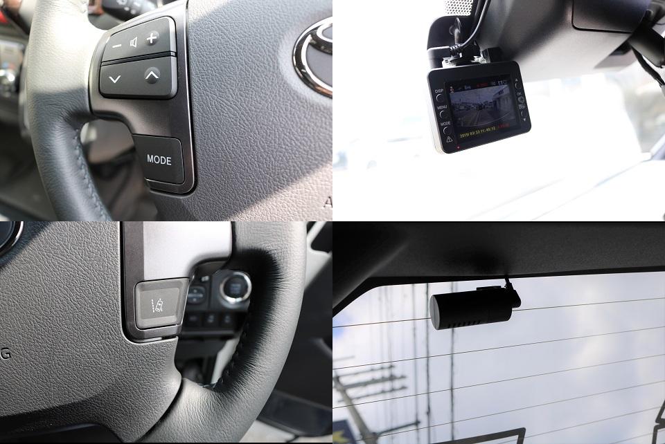 TSS(トヨタセーフティーセンス)付き!前後2カメラドライブレコーダーは駐車監視機能もついてます!