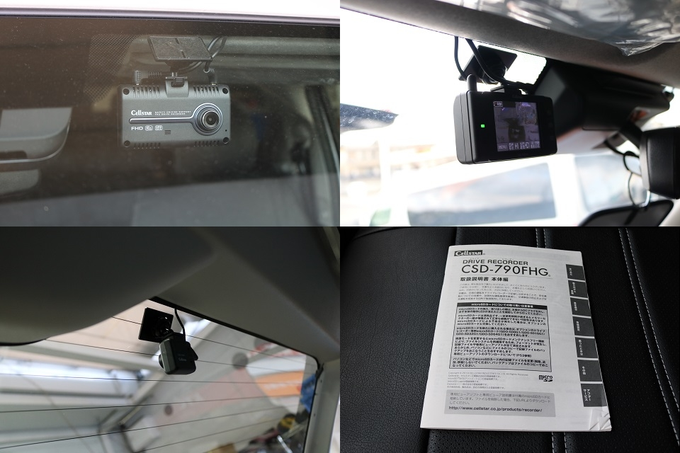 前後2カメラドライブレコーダーは駐車監視付きでフォーマーットフリーの高性能モデルです!