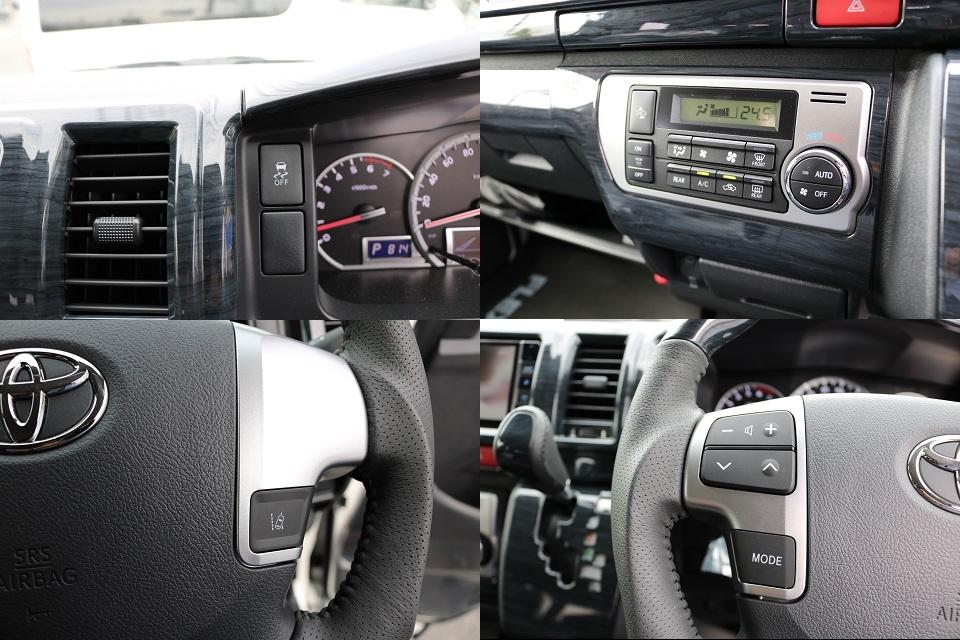 TSS(トヨタセーフティーセンス)完備!ステアリングスイッチでオーディオ操作が手元でできます!