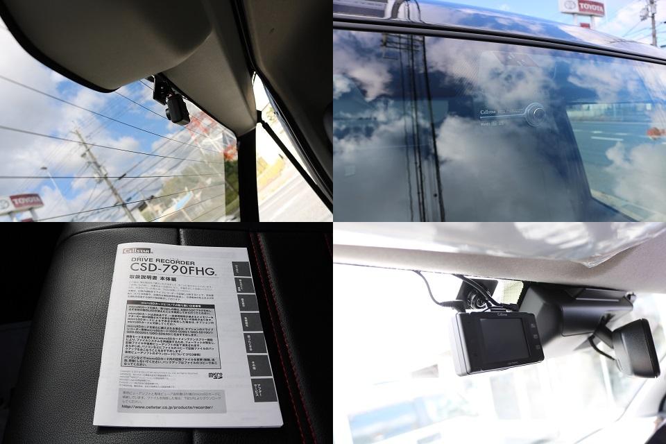 前後2カメラドライブレコーダーは駐車監視機能付き&フォーマットフリーの高性能モデルです!