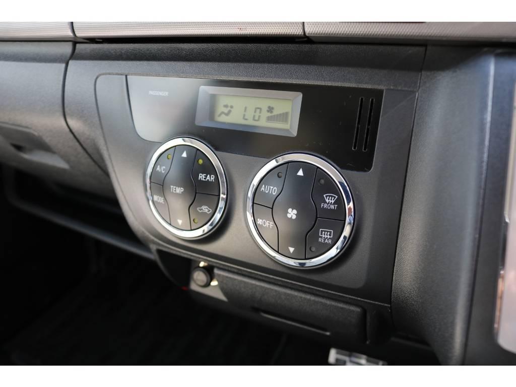 Ⅲ型なのでオートエアコン標準装備がうれしいですね!