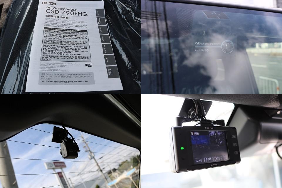 前後2カメラドライブレコーダーは駐車監視機能付きの高性能モデルです!