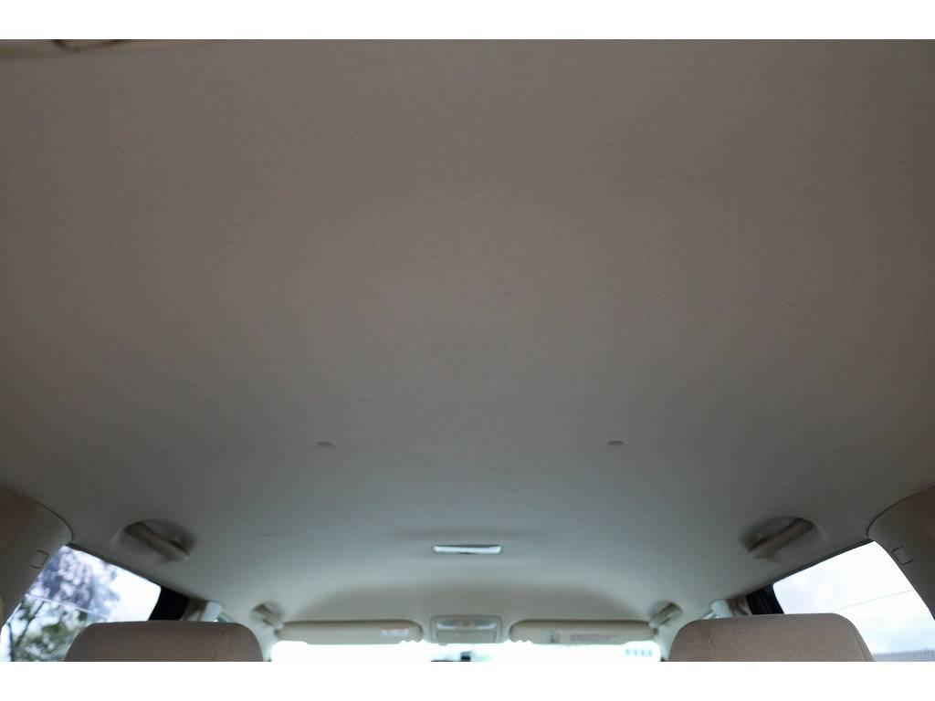天張り! | トヨタ ランドクルーザープラド 2.7 TX 4WD