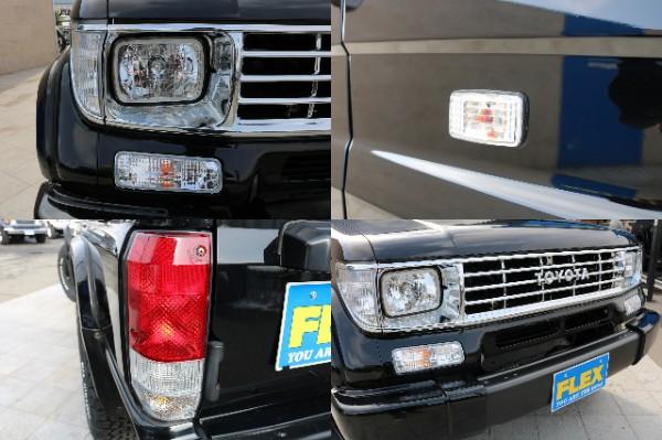 各部新品クリスタルレンズ類! | トヨタ ランドクルーザープラド 3.0 SXワイド ディーゼルターボ 4WD